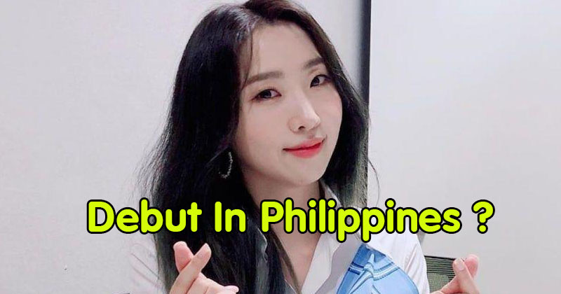 Former 2NE1 Member Minzy To Debut In Philippines With Local Version Of Song 'Lovely'