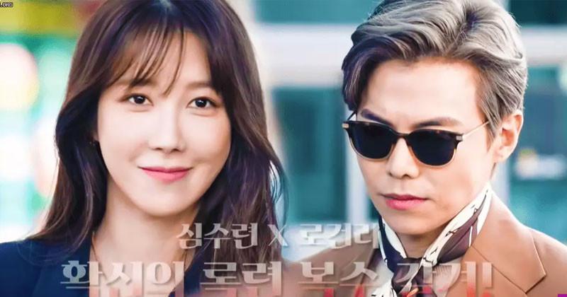 "3 Moments From ""The Penthouse"" When Lee Ji Ah And Park Eun Suk Finally Got Their Sweet Revenge"