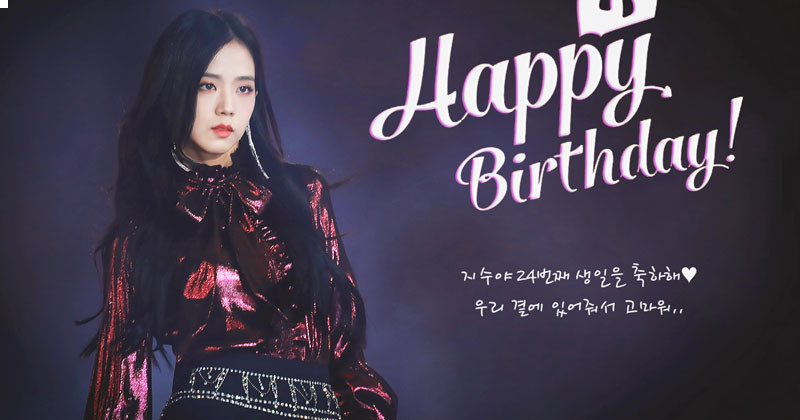Jisoo Receives The Love Of Mexico To South Korea With This Gift