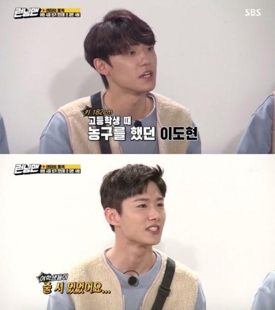 running-man-seo-ji-hoon-share-stories-about-being-popular-in-school-1