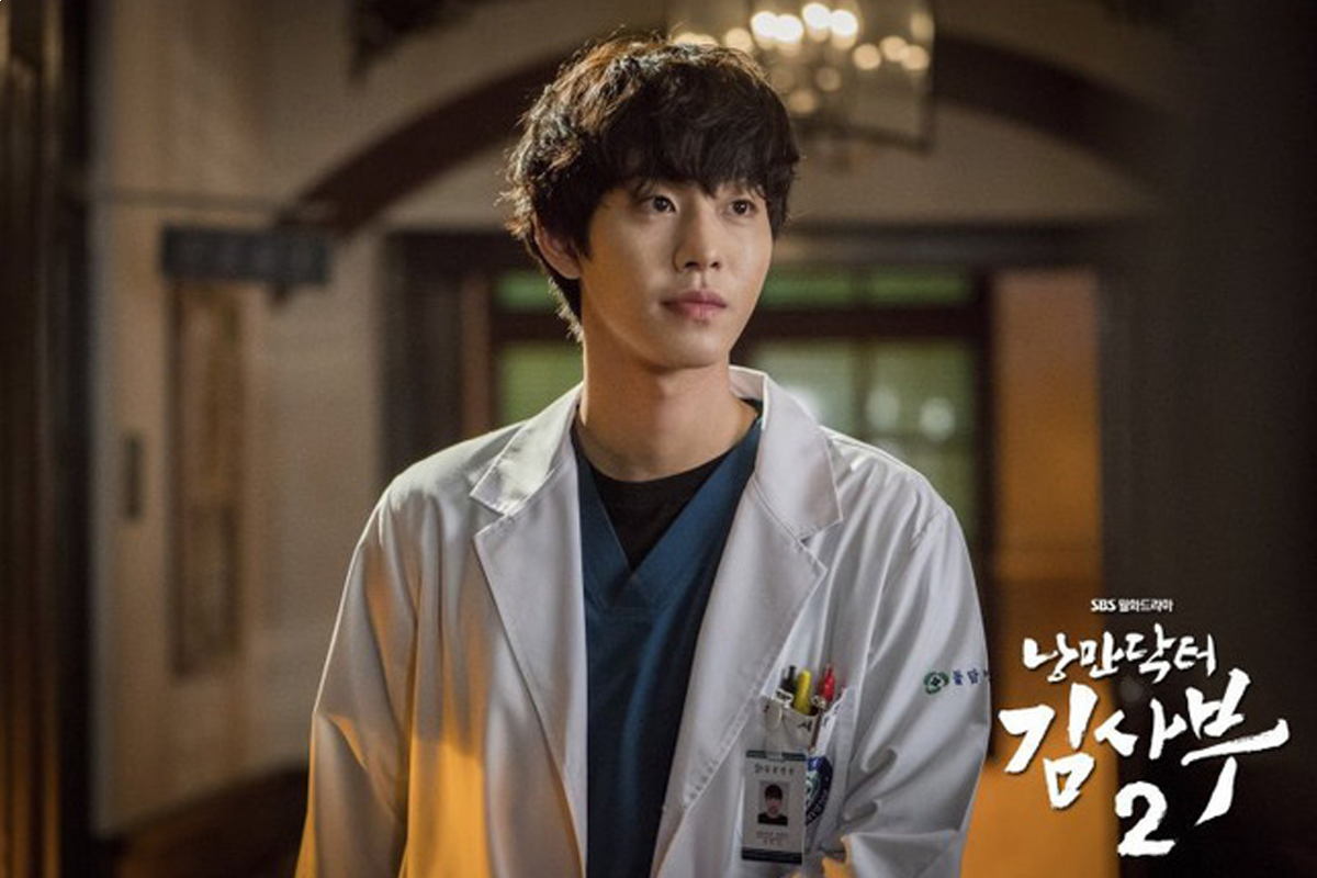 Ahn Hyo Seop says he had to fight his parents to become actor