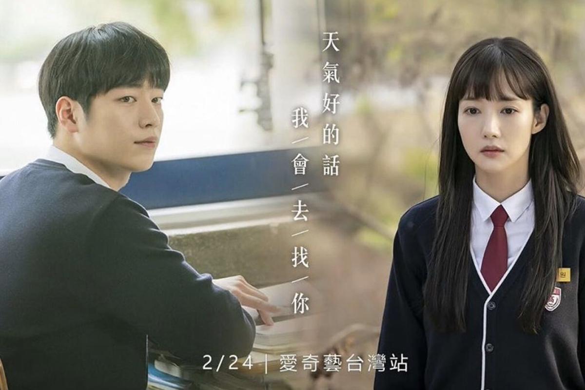Previews breathtaking scene of Park Min Young and Seo Kang Joon