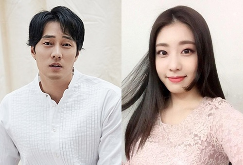 actor-so-ji-sub-officially-married-to-announcer-cho-eun-jung-3
