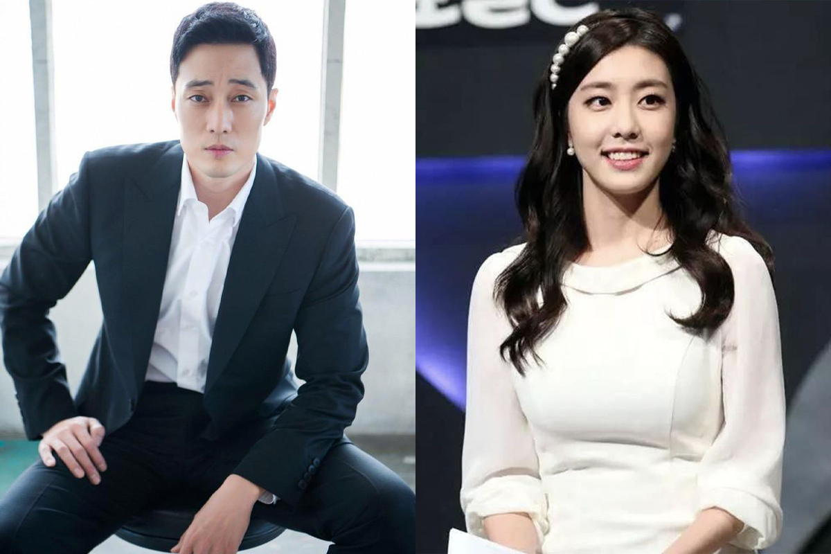 Actor So Ji Sub officially married to announcer Cho Eun Jung