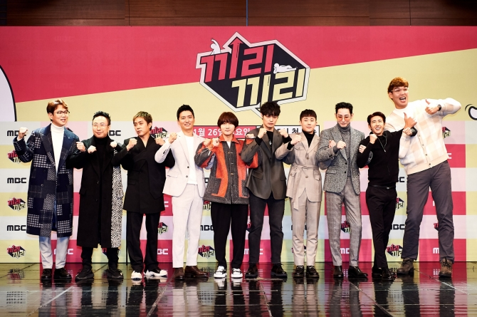 mbc-variety-show-birds-of-a-feather-canceled-after-4-months-due-to-poor-ratings-3