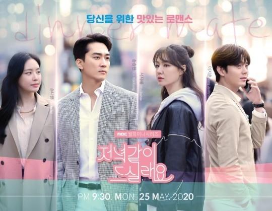 shall-we-eat-dinner-together-drops-main-poster-of-song-seung-hun-seo-ji-hye-lee-ji-hoon-and-son-na-eun-1