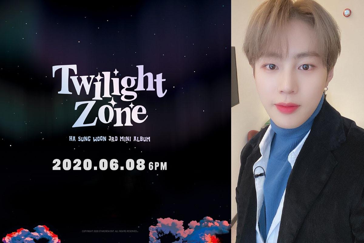 Ha Sung Woon announces comeback date with 3rd mini album 'Twilight Zone'