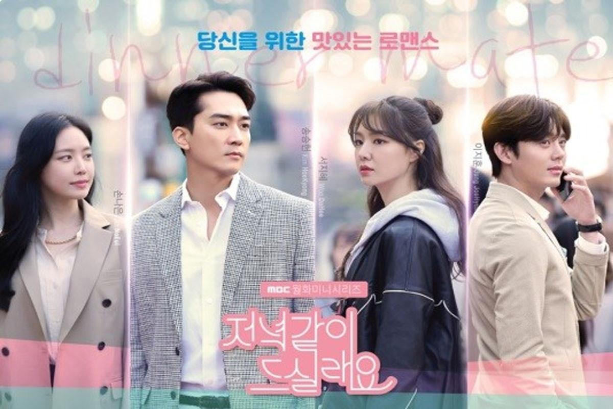 """Shall We Eat Dinner Together?"" drops main poster of Song Seung Hun, Seo Ji Hye, Lee Ji Hoon, and  Son Na Eun"