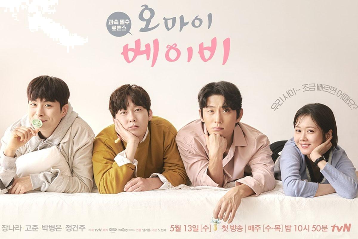 tvN 'Oh My Baby' releases new poster with Jang Nara, Go Joon, Jung Gun Joo and Park Byung Eun