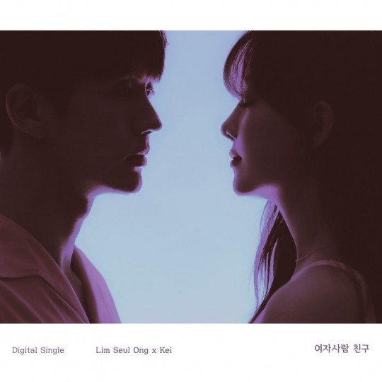 im-seulong-releases-new-song-female-friend-duet-lovelyz-kei-1