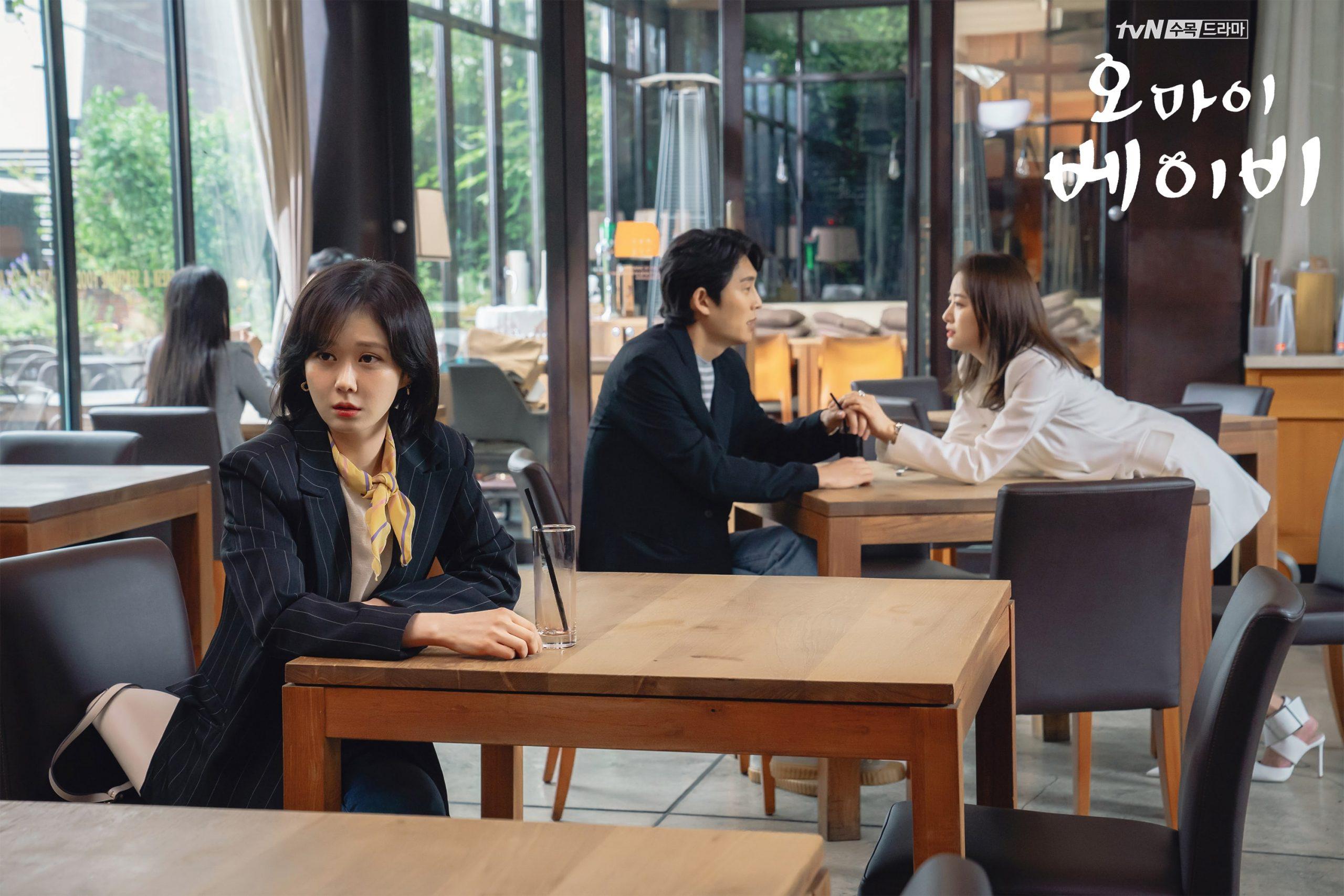 jeon-hye-bin-and-go-joon-make-jang-nara-jealous-in-oh-my-baby-2