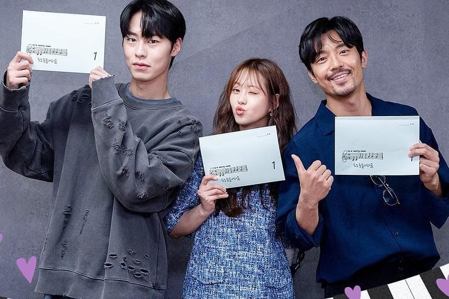 lee-jae-wook-go-ara-kim-joo-heon-and-more-reveals-script-reading-images-of-upcoming-rom-com-8