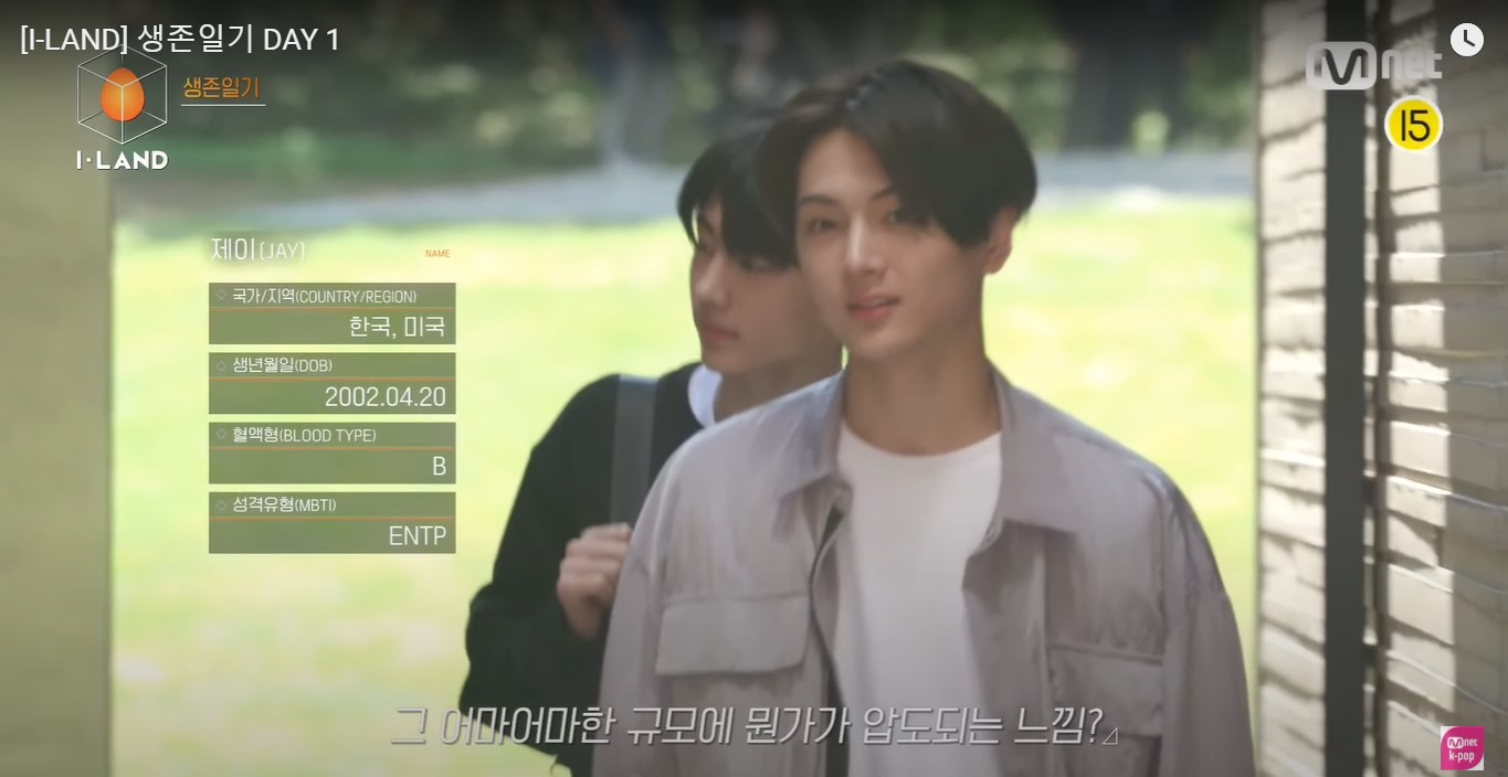 reality-show-i-land-shares-survival-diary-video-in-day-1-of-trainees-2