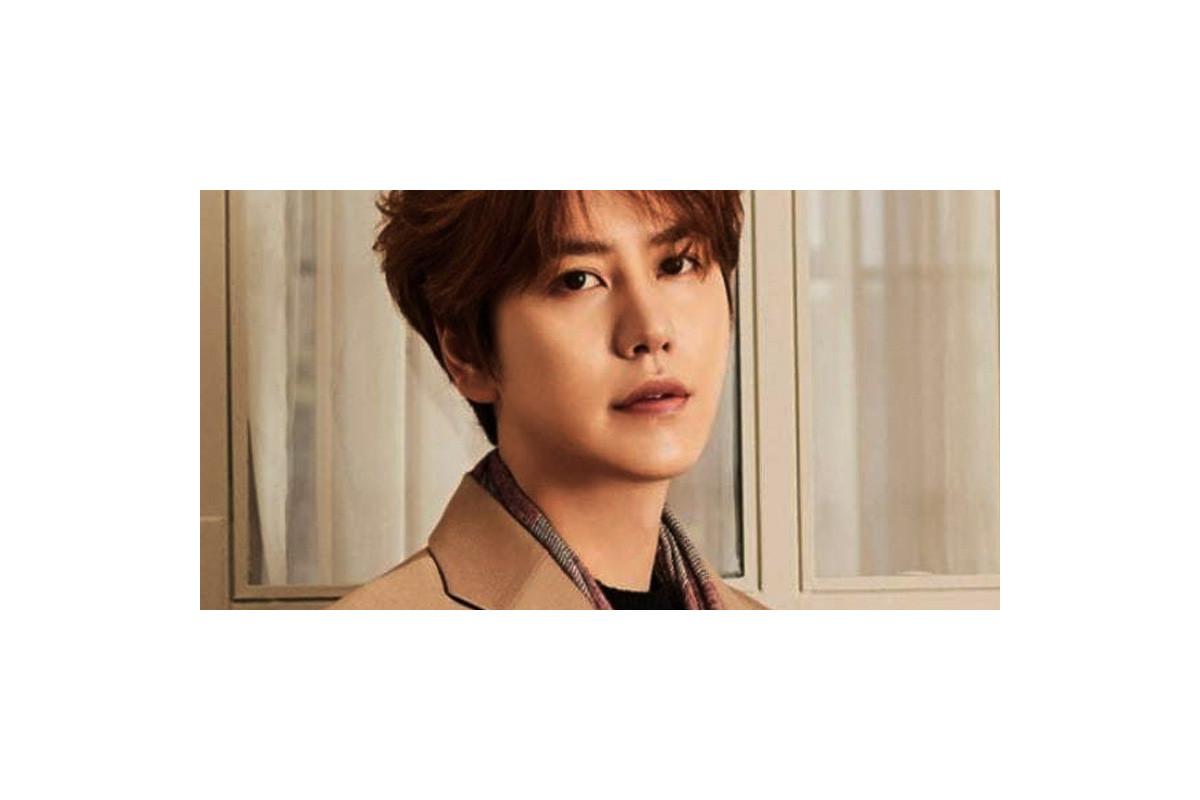 Super Junior Kyuhyun confirms to make solo comeback