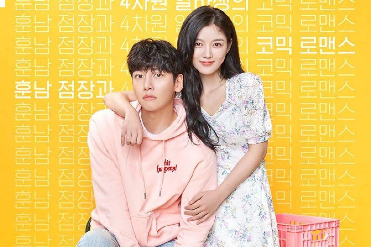 'Backstreet Rookie', starring Ji Chang Wook and Kim Yoo Chung, reasons to wait for it.