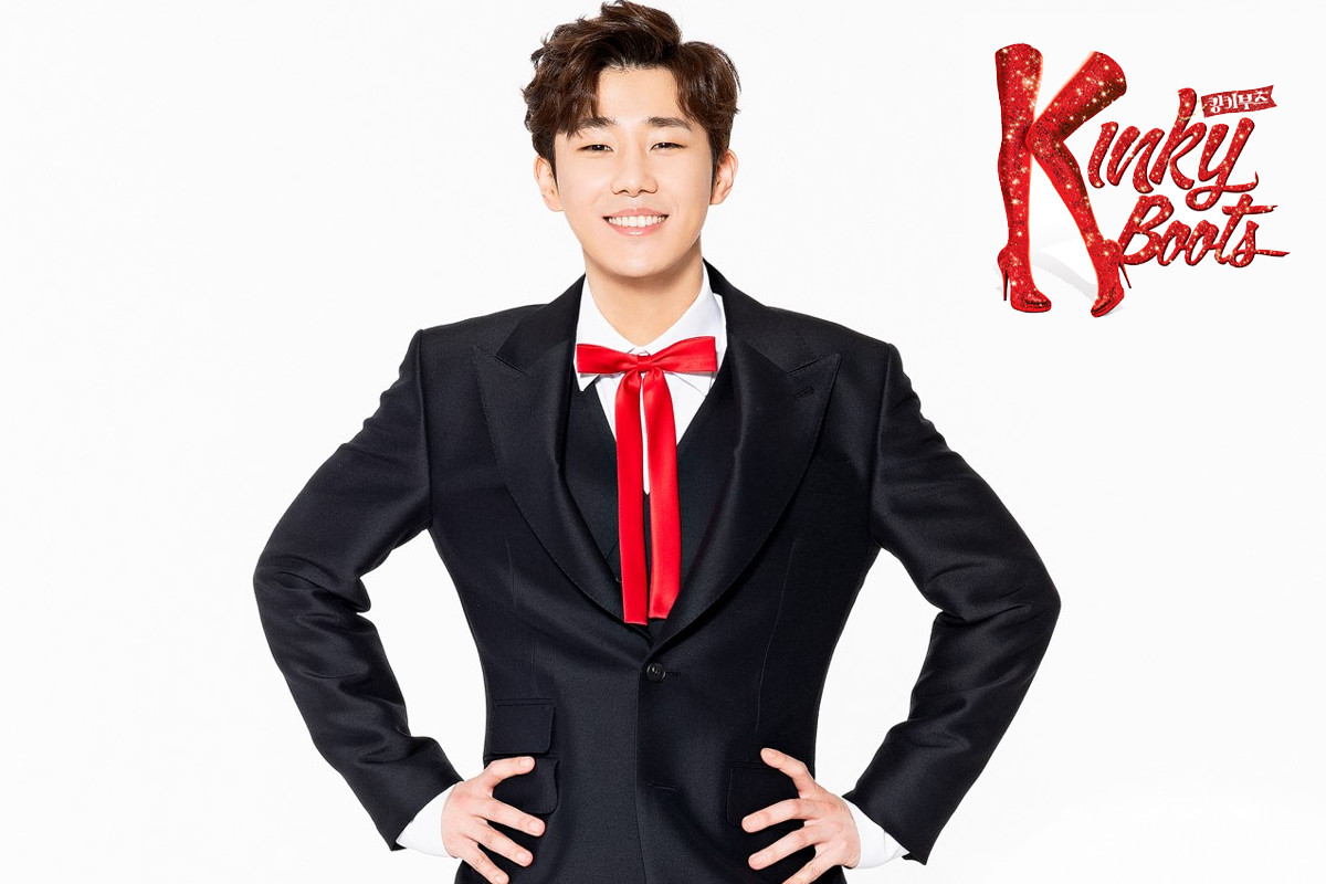 INFINITE Sunggyu confirms to play 'Charlie' in musical 'Kinky Boots'