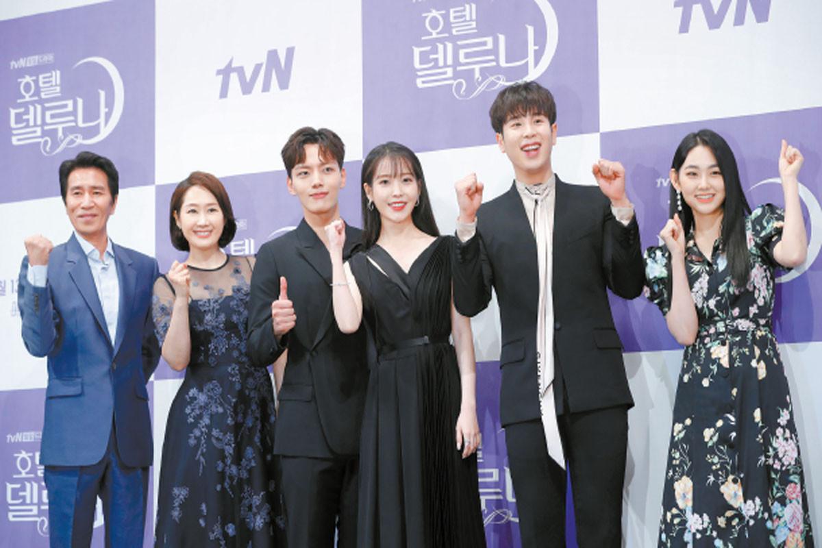 IU, Yeo Jin Goo's 'Hotel Del Luna' to be remade into American TV series