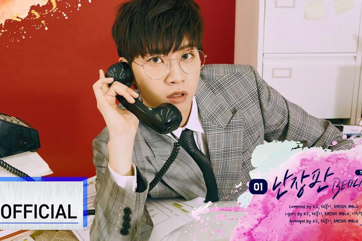 Lee Jin Hyuk releases album highlight medley 'Splash!'
