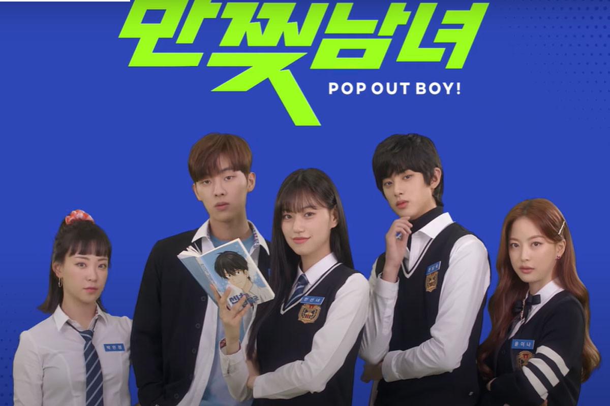 """Weki Meki's Kim Doyeon, Kim Min Kyu's """"Pop Out Boy!"""" reveals 1st teaser video"""