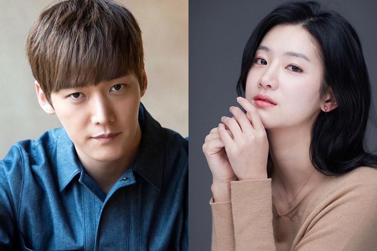 Choi Jin Hyuk And Park Ju Hyun To Star In New Zombie Drama