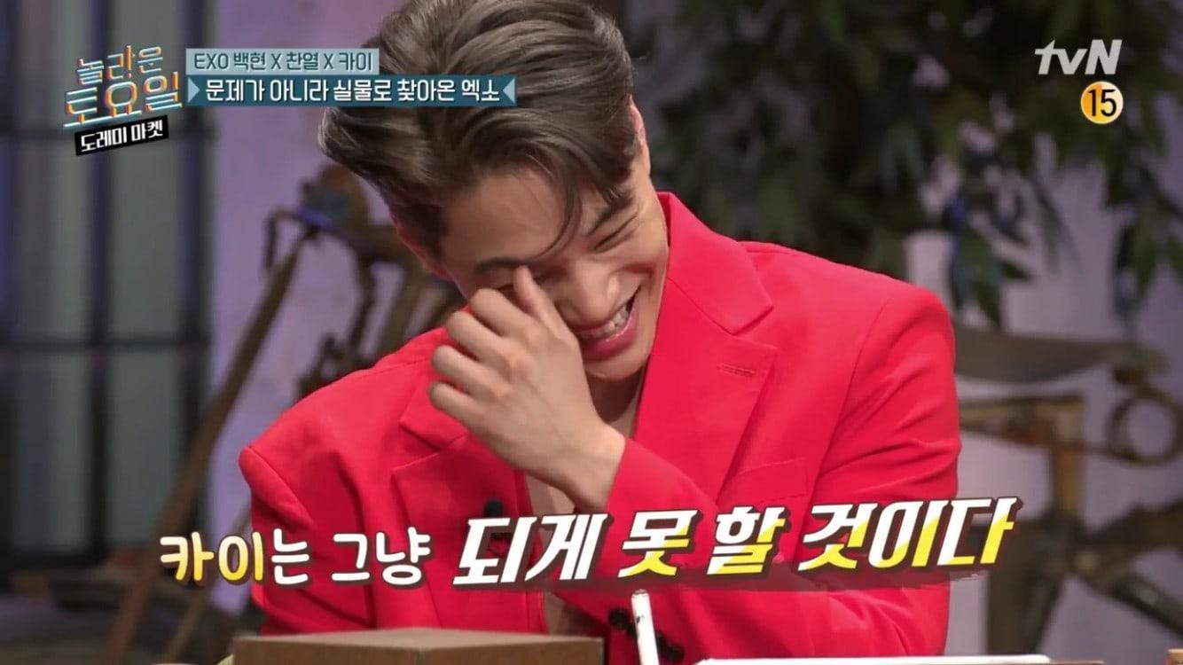 exo-chanyeol-baekhyun-kai-songs-amazing-saturday-3