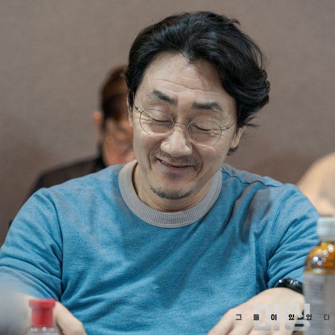 go-soo-heo-joon-ho-ahn-so-hee-first-script-reading-ocn-new-drama-2