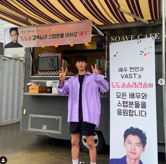 hyun-bin-displays-support-for-lee-jae-wook-upcoming-drama-1