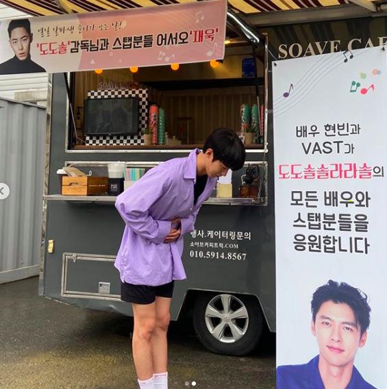 hyun-bin-displays-support-for-lee-jae-wook-upcoming-drama-2
