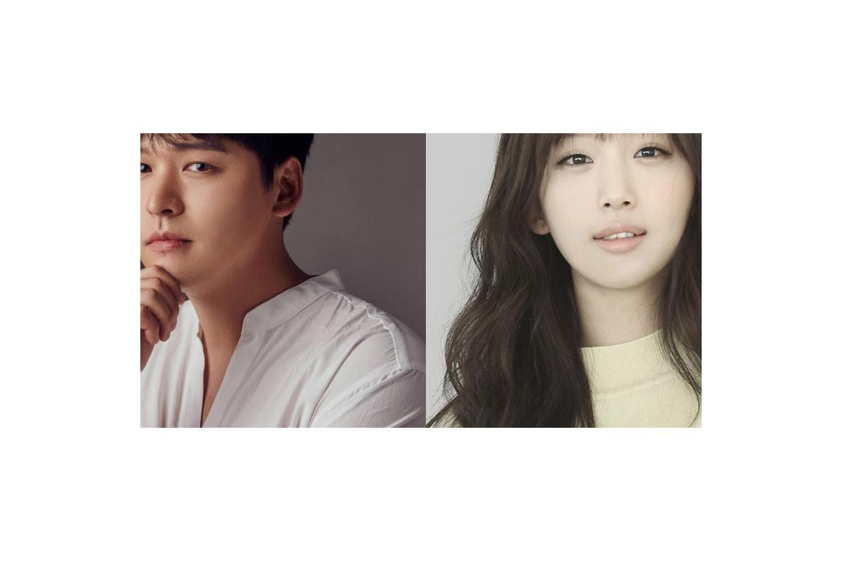 Jin Ki Joo And Lee Jang Woo Confirmed To Join New Weekend Drama