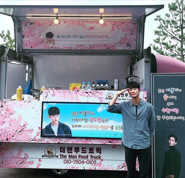 kim-soo-hyun-thanks-lee-hong-ki-for-his-support-1