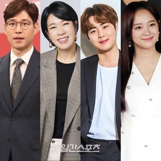 the-phenomenal-rumor-confirms-cast-of-yoo-jun-sang-yeom-hye-ran-jo-byung-gyu-gugudan-sejeong-2