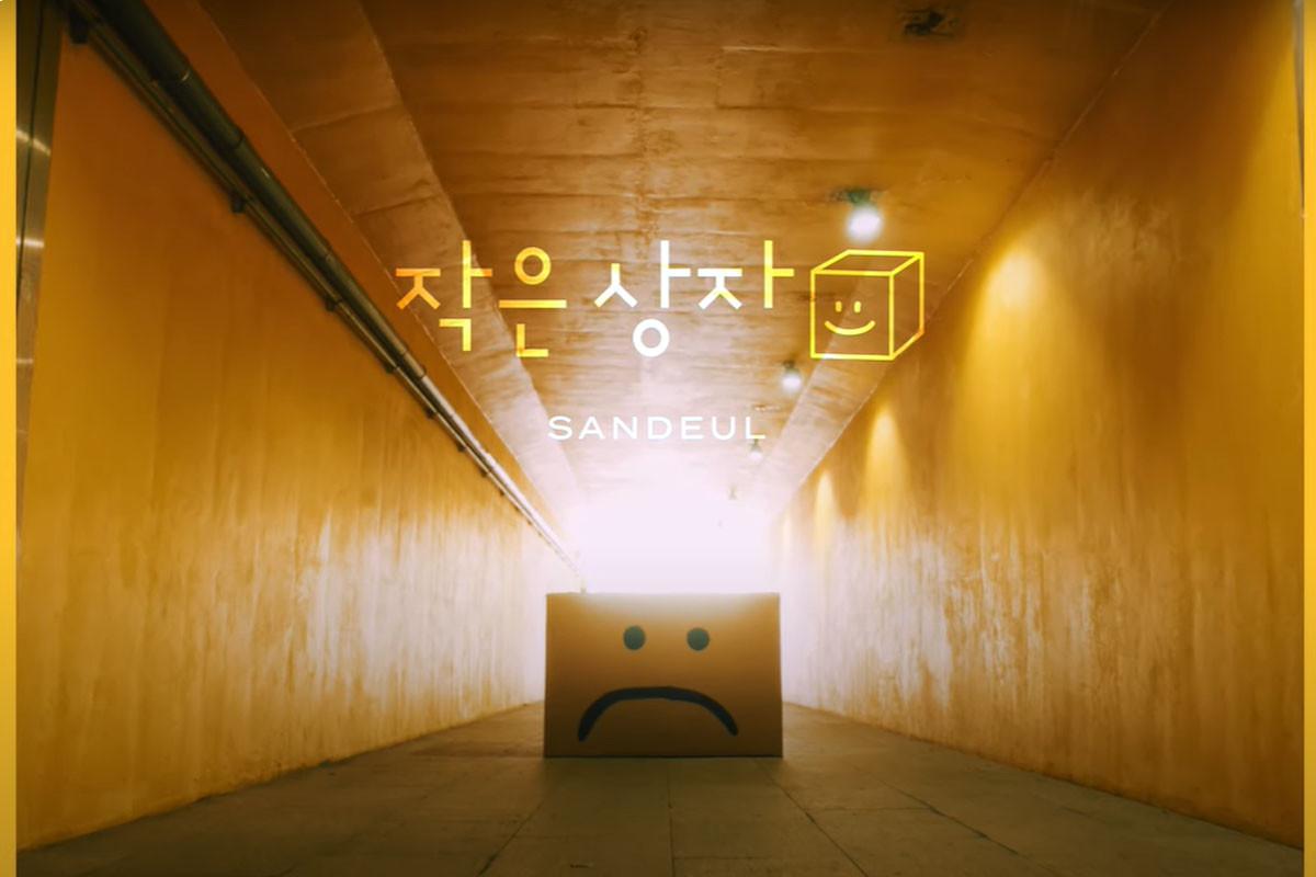 B1A4's Sandeul reveals MV teaser for his single 'Smile Box'