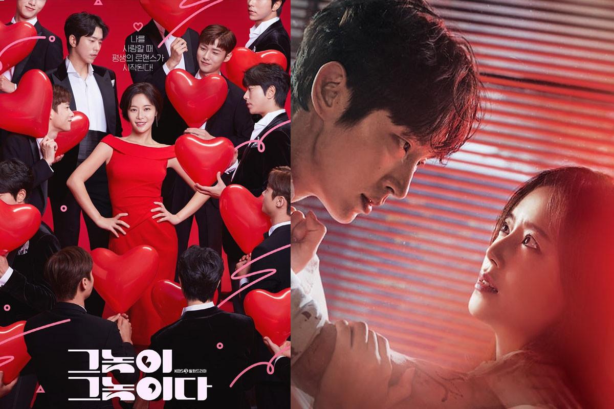 Top 9 New Korean Dramas premiere in July 2020