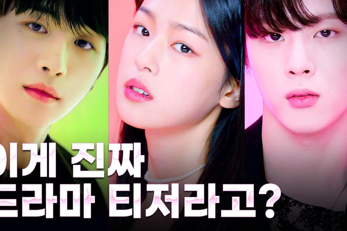 'Twenty Twenty' releases visual teaser video of Kim Woo Seok, Han Sung Min, And Park Sang Nam