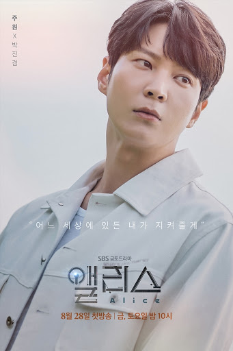 joo-won-revealed-to-have-received-50-drama-offers-after-military-discharge-4