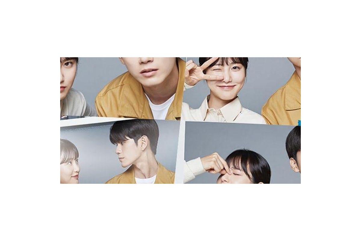 JTBC's upcoming drama of Ong Seung Woo and Shin Ye Eun unveiled first poster