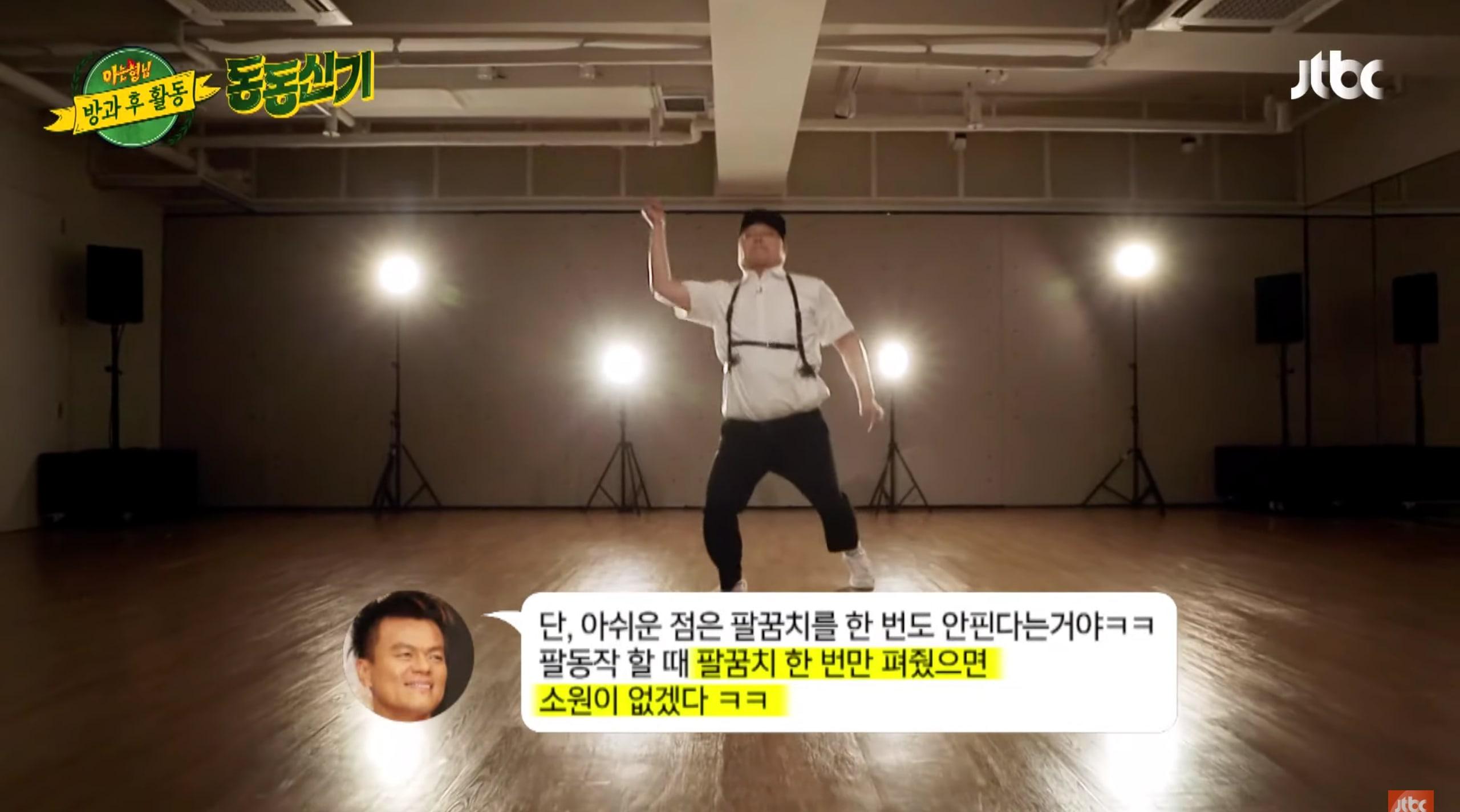 kang-ho-dong-shindong-dance-my-house-taught-2pm-wooyoung-stray-kids-bang-chan-1