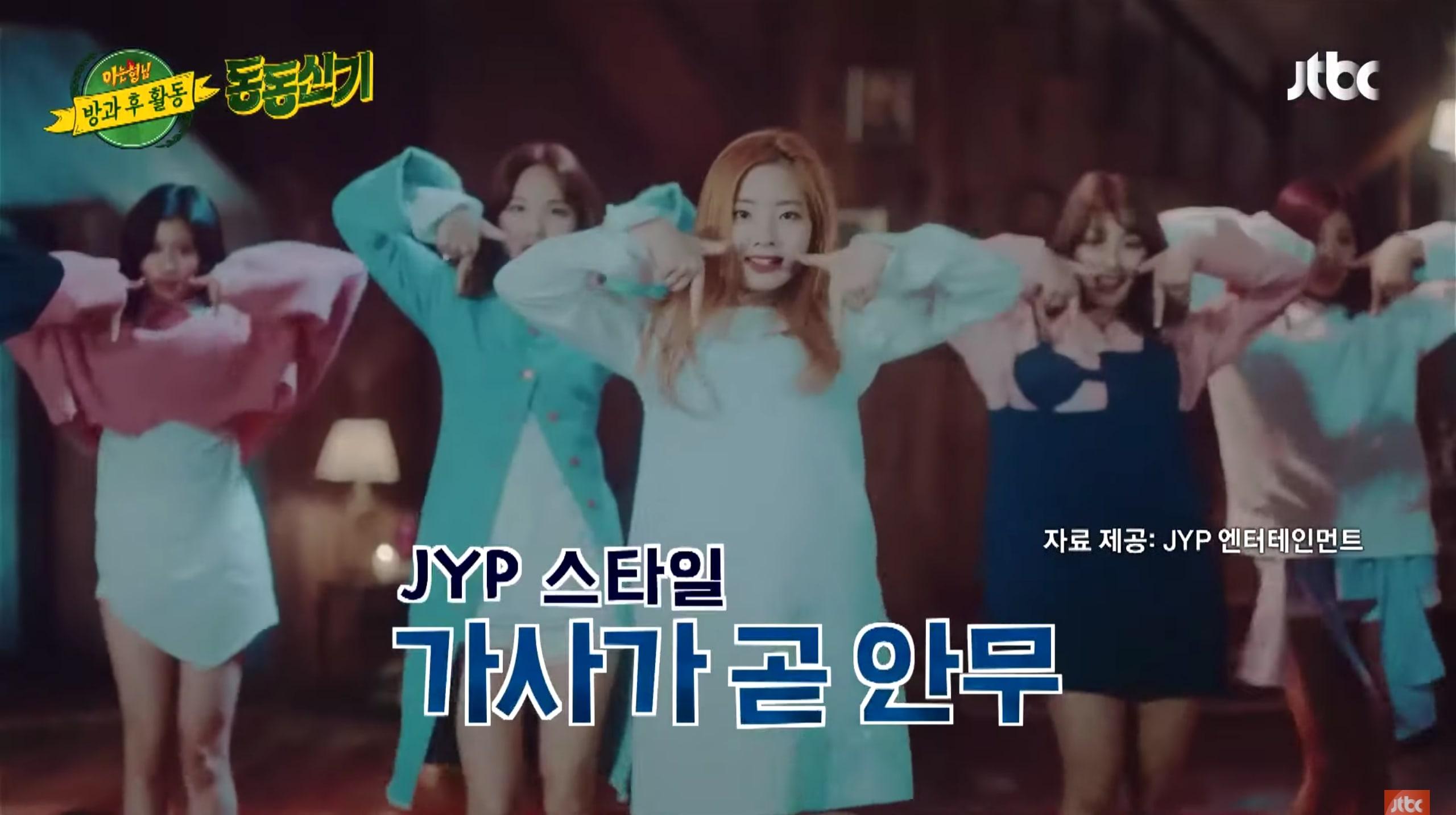 kang-ho-dong-shindong-dance-my-house-taught-2pm-wooyoung-stray-kids-bang-chan-6