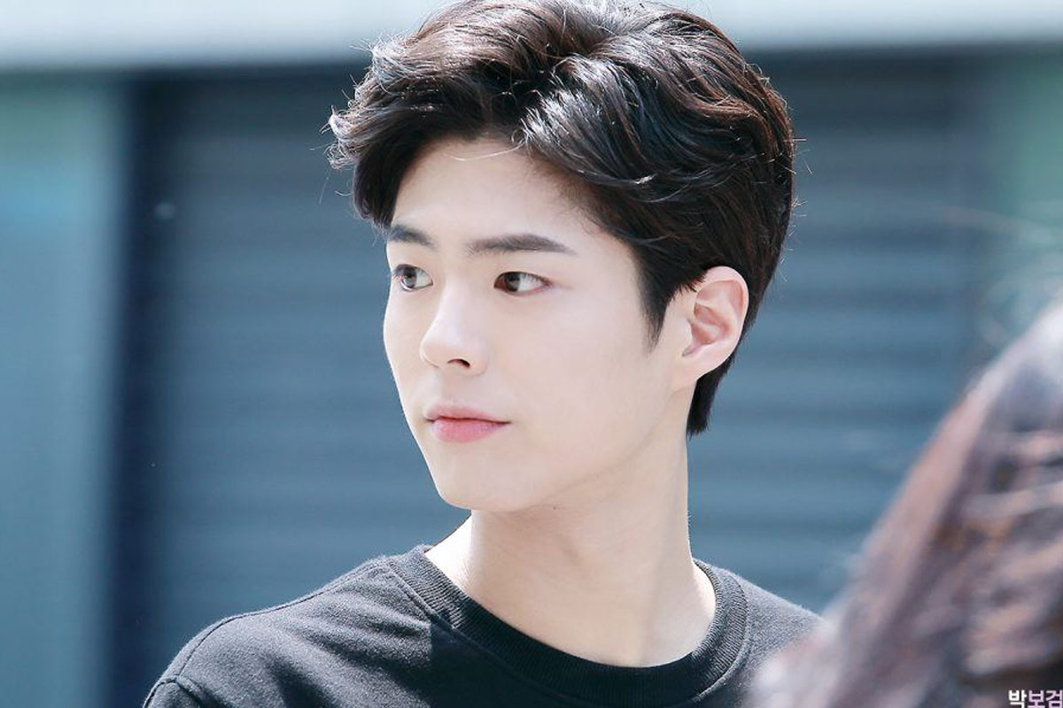 Park Bo Gum to enlist silently without having information about location and time