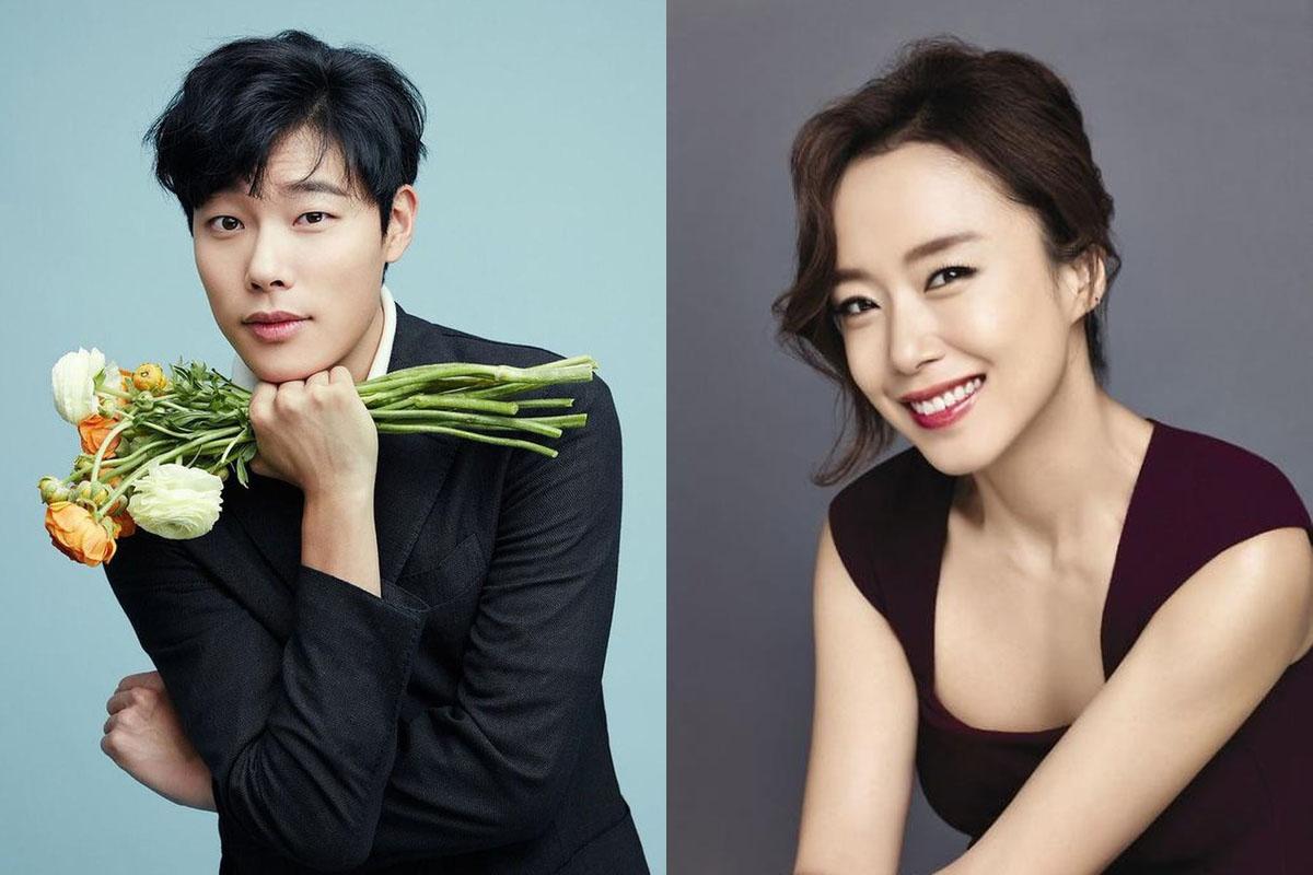 Ryu Jun Yeol And Jeon Do Yeon In Talks For New Drama