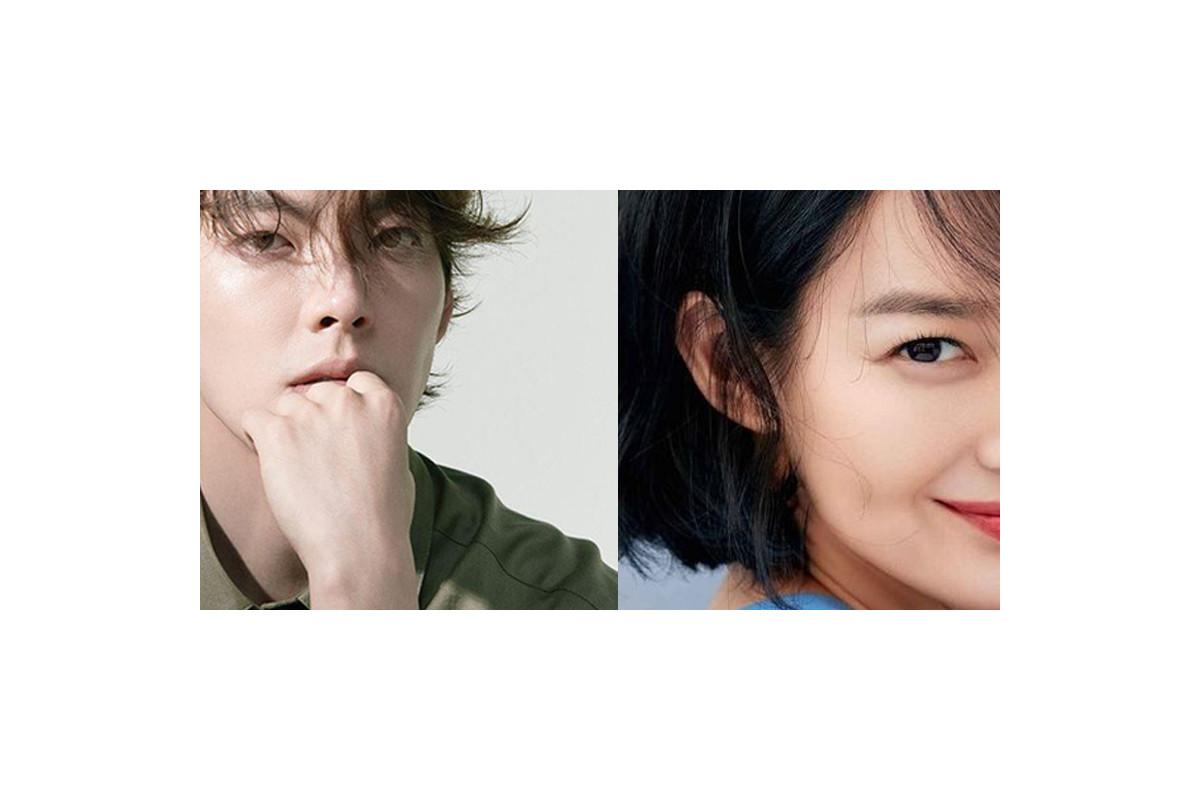 Shin Min Ah and Kim Woo Bin donate for heavy rain victims