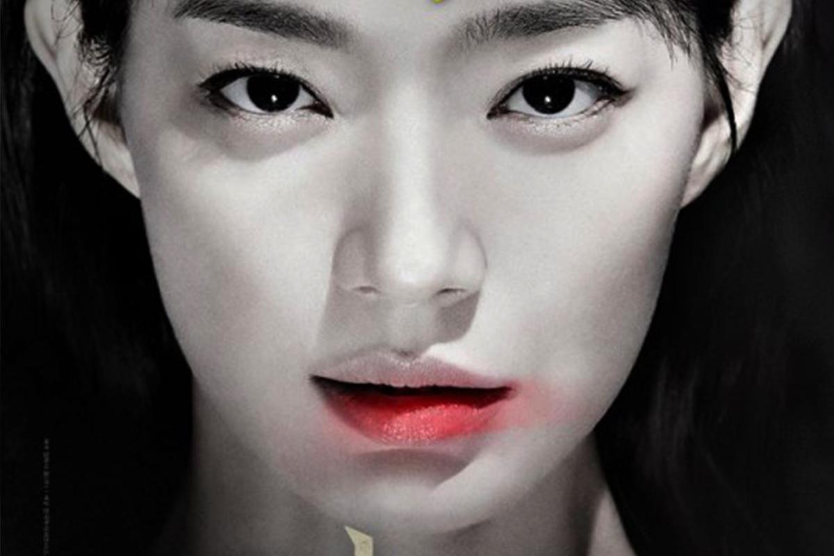 Shin Min Ah marks her comeback in upcoming movie, 'Diva'