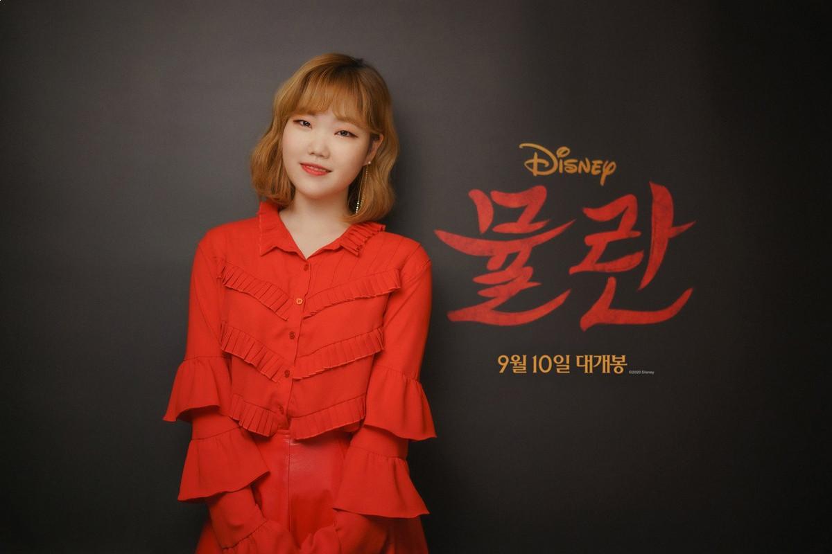 AKMU Lee Suhyun to sing Korean version of 'Reflection' for Disney's 'Mulan'