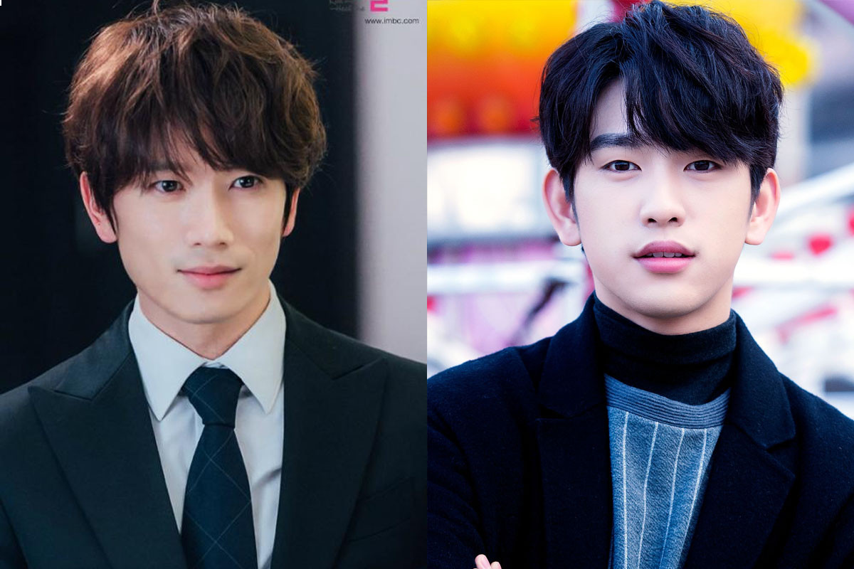 GOT7's Jinyoung In Talks For New Drama With Ji Sung