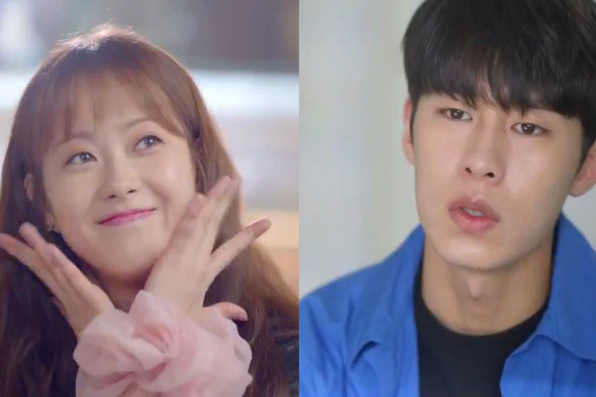 New Drama Of Go Ara, Lee Jae Wook Reveals New Teaser