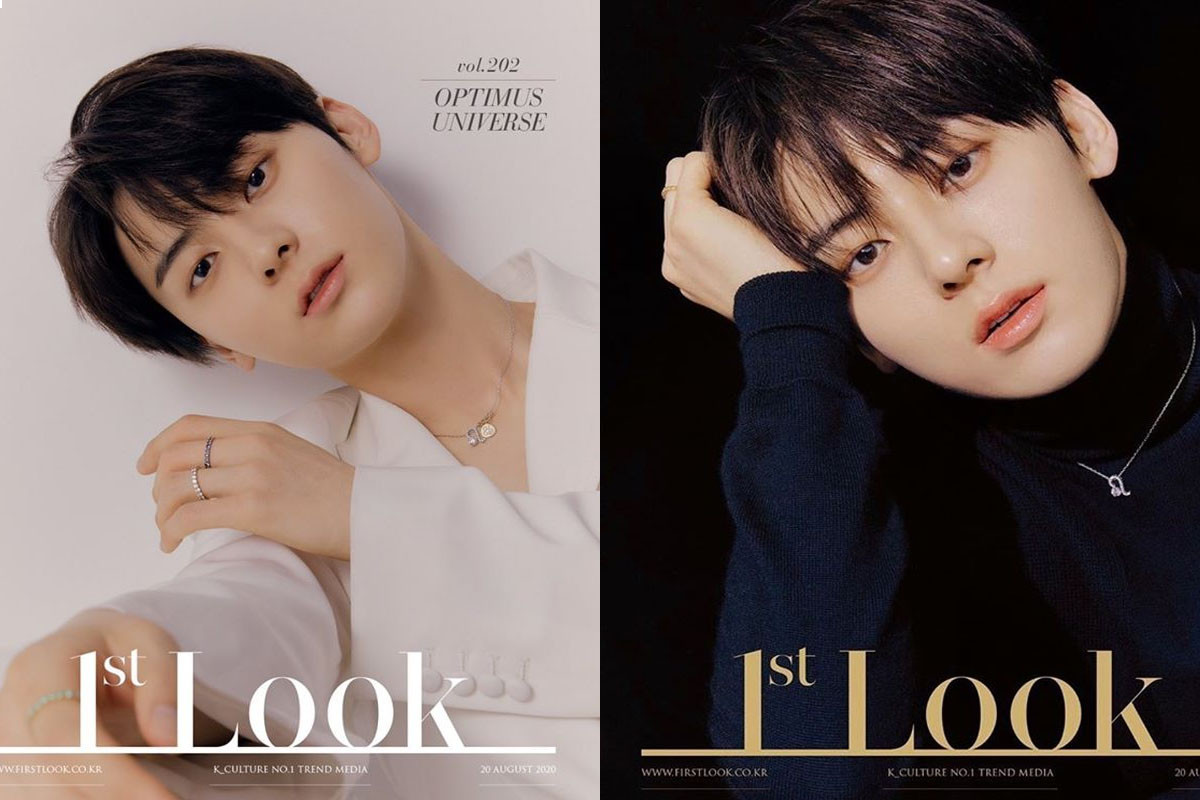 NU'EST's Minhyun shows off elegant beauty for cover of '1st Look' x 'Swarovski'
