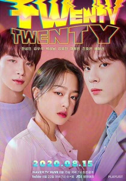 web-drama-twenty-twenty-trailer-kim-woo-seok-han-sung-min-romance-1