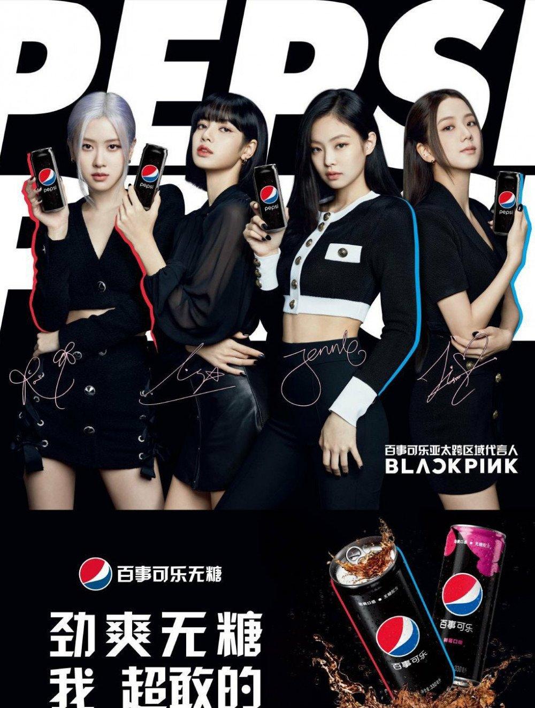 blackpink-endorsement-models-pepsi-china-vietnam-thailand-philippines-3