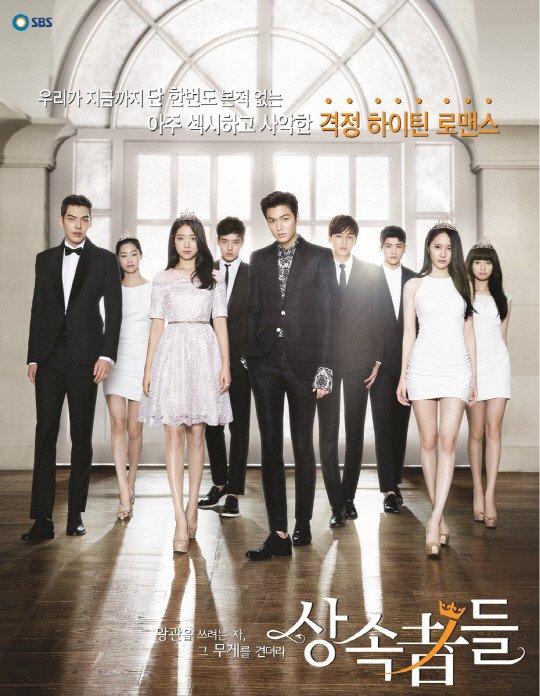 list-school-dramas-for-back-to-school-season-f