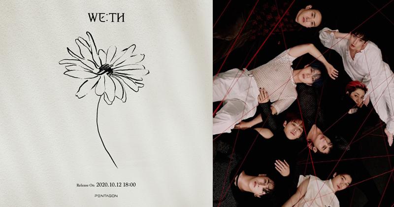 PENTAGON announces details on upcoming 10th mini album 'WE:TH'